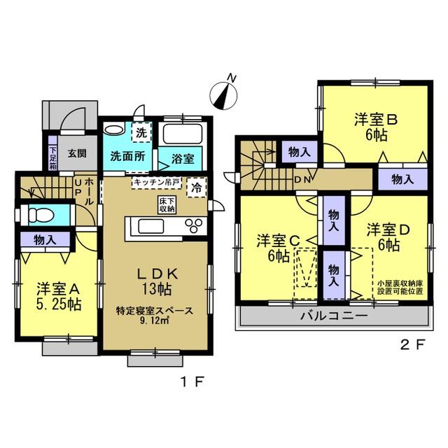 駿河区 中野新田 中古住宅