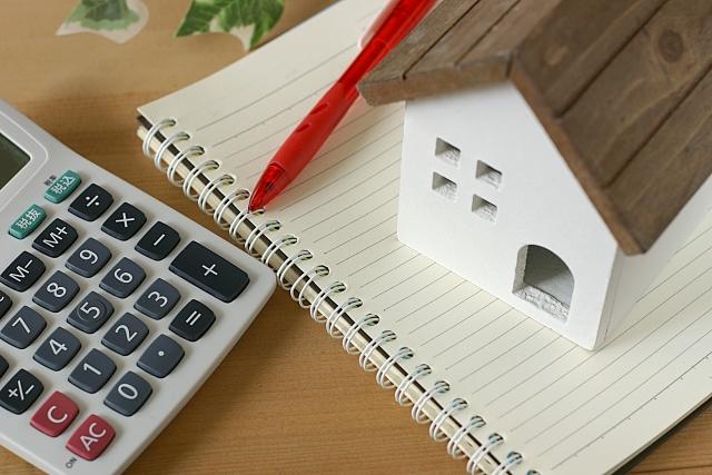 住宅ローンが残っている家を途中で売却できる?必要な費用や注意点も!