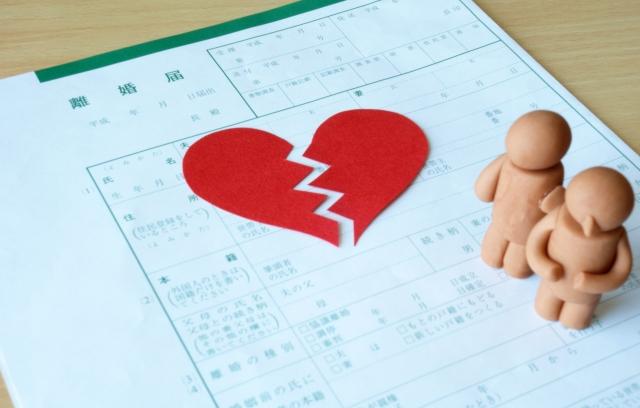 離婚時の家の財産分与について解説! 方法や手順、注意点をご紹介