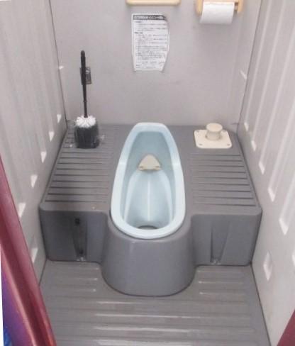 仮設トイレ撤去!