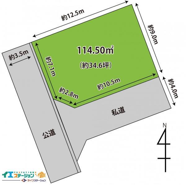 土地 駿河区 小鹿2(34.63坪)