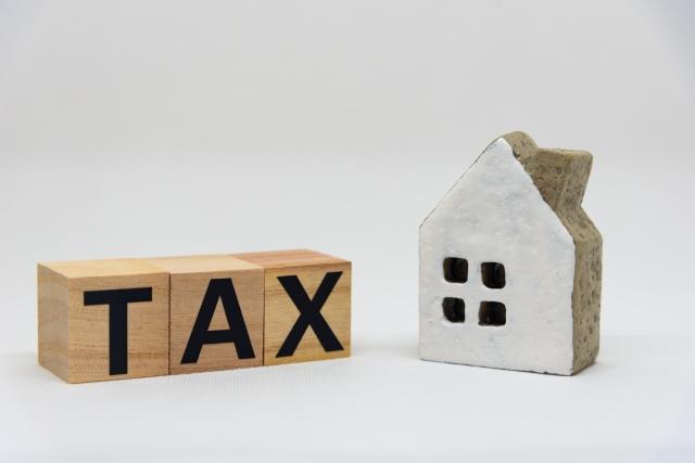 家と税金のイメージ