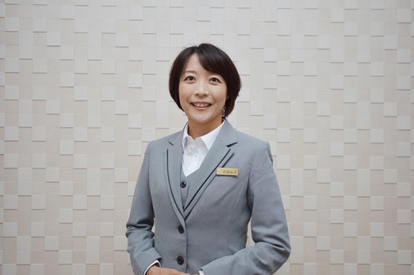 古屋 弘子