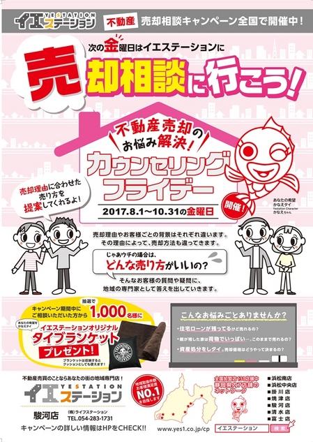 2017aki_pinkB4-2C.jpg