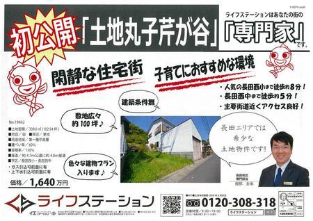 20180427_0422-mariko-serigaya.jpg