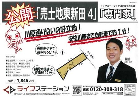 20180615_0603-kanazashi.jpg