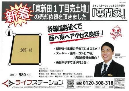 20180907_0901kanazashi.jpg