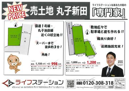 20181012_1007-kanazashi.jpg