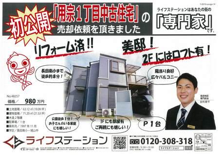 20181221_1222kanazashi.jpg