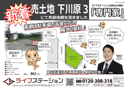 20190823_19842_kanazashi.jpg